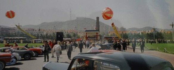 Renmin Square, Dalian, China 1997